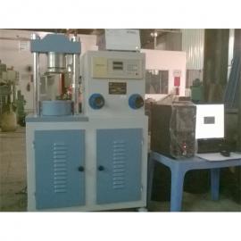 Bộ nâng cấp điện tử máy nén xi măng