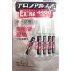 Keo dán strain gauge-Cement4000