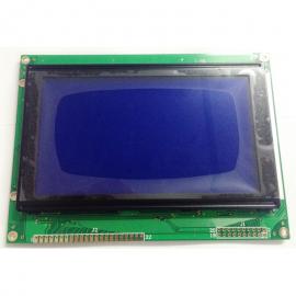 Màn hình LCD TM240128A-6